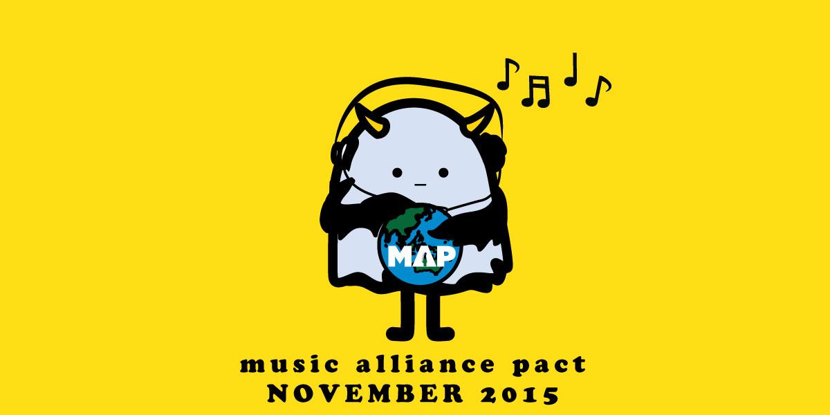 Music Alliance Pact : Download lagu-lagu terbaik dari seluruh dunia
