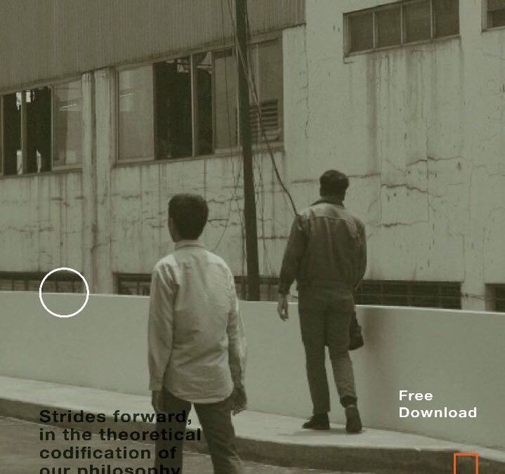 Future Collective berkolaborasi dengan Anindita Saryuf.